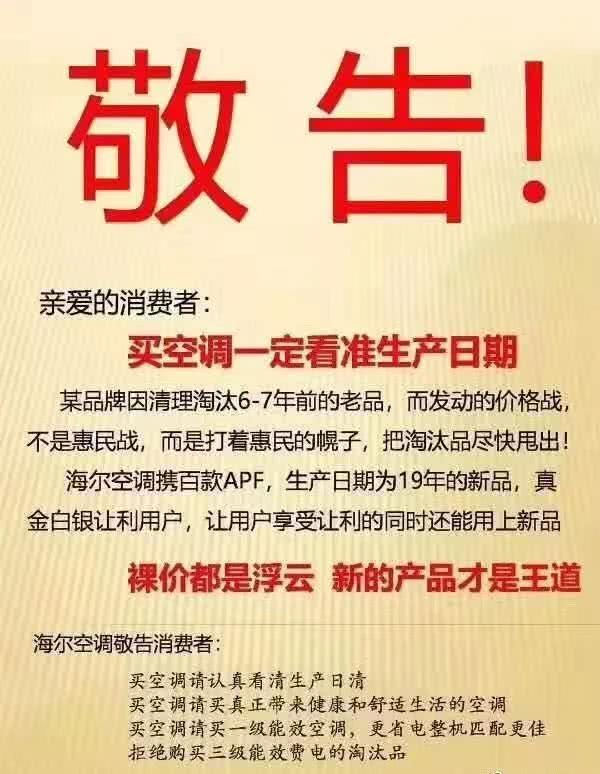 """四虎娱乐app破解版微盘下载 """"西红柿大战""""染红西班牙小镇 2万人街头狂欢"""