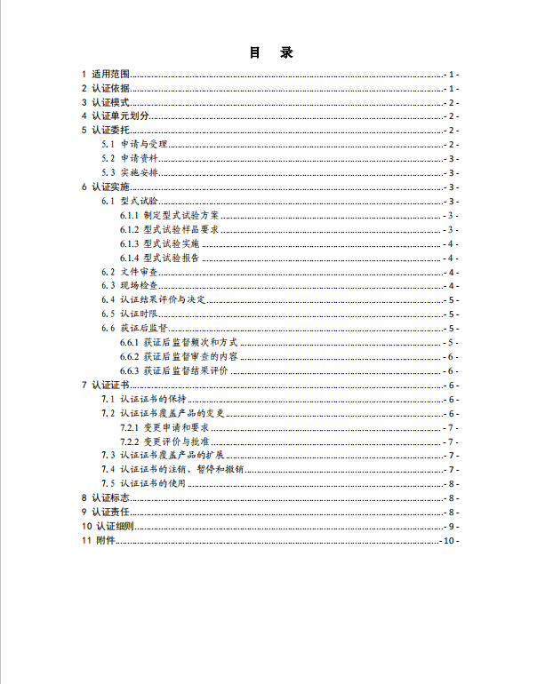 皇族电子竞技俱乐部-中国海警局7月1日开始行使海上维权执法职权
