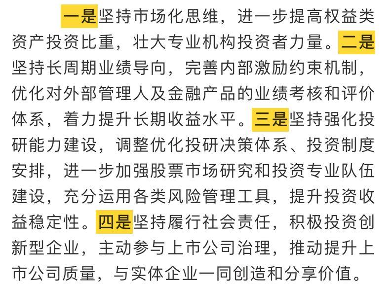 励骏会网站登入·荆州洪湖:货车侧翻出事故 民警路遇施救