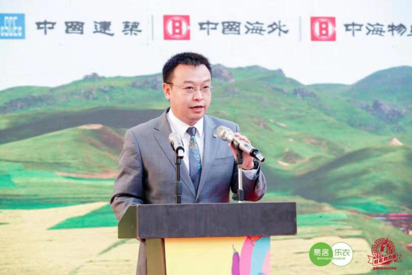 中海物业杨鸥:三步将居民购买力有效转化成消费扶贫动力