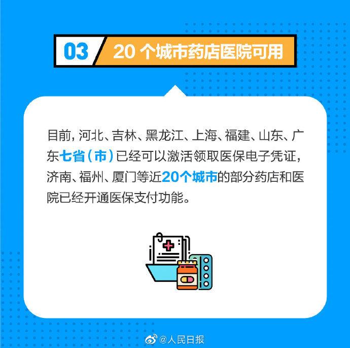"""手机号认证送彩金 - 彩色步道渐成白银公园""""标配"""""""