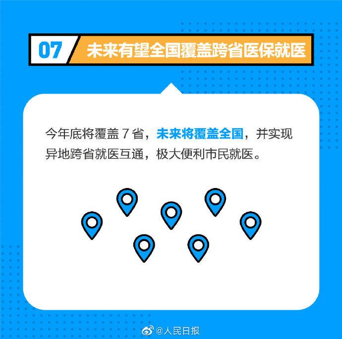 """银河优越会娱乐场 白宫高官又泼脏水:中国或许""""偷了""""苹果技术"""