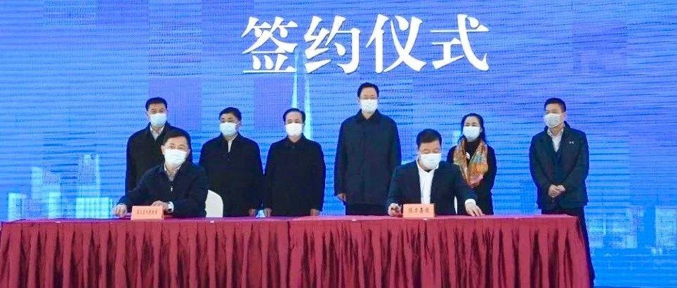 纺织头条|防疫建设两不误,恒力国际新材料产业园签约