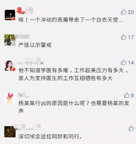 "bg大游真人娱乐作假-时评丨""史上最严养狗令"",为民着想还是让狗背锅?"