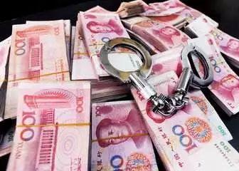 科普 | 如何识别和防范常见的违法经济犯罪?这几类要注意!