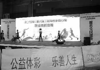 http://www.pingjiangbbs.com/wenhuayichan/21388.html