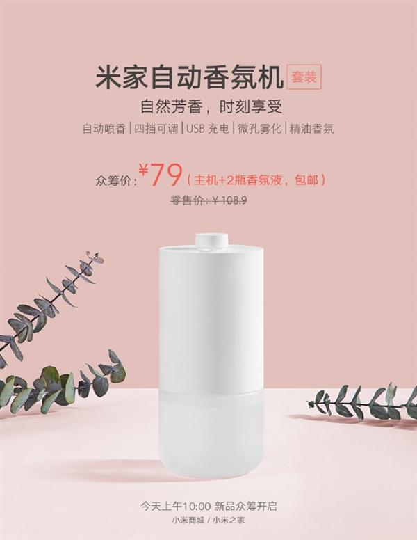 http://www.110tao.com/dianshangshuju/88065.html