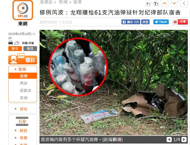 http://www.jienengcc.cn/dianlidianwang/139805.html