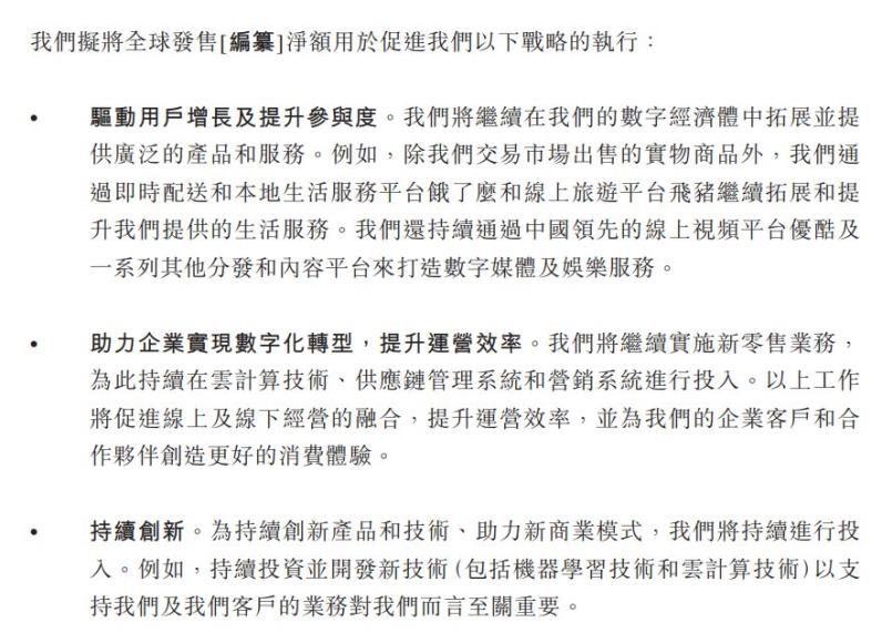 新皇冠彩票网手机投注客户端·驻拉合尔总领事龙定斌会见中华医学会代表团