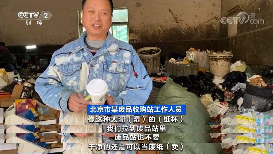 """菲彩国际在线开户-甘肃甘南农牧民:告别游牧安居生态藏寨乐当""""掌柜"""""""