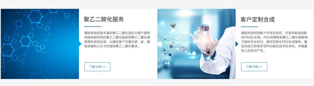 亚盘欧赔app,第二届海南岛国际电影节开幕,杨幂推介13部入围影片