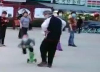 广场舞大妈故意绊倒5岁男童