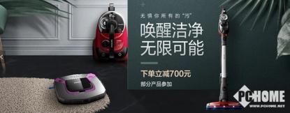 京东11.11仅10分钟就卖出2万台戴森吹风机