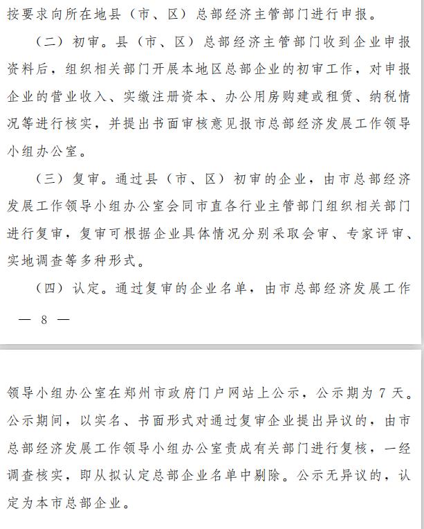 申博sunbet盘口app_壮丽70年 奋斗新时代 | 全域国土综合整治助推乡村振兴