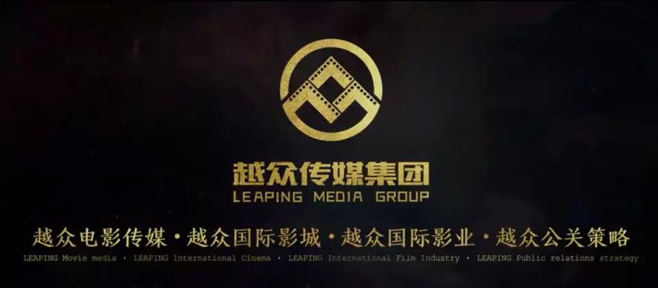 马牌娱乐信誉如何 正统血液Element Plus香港展厅启幕