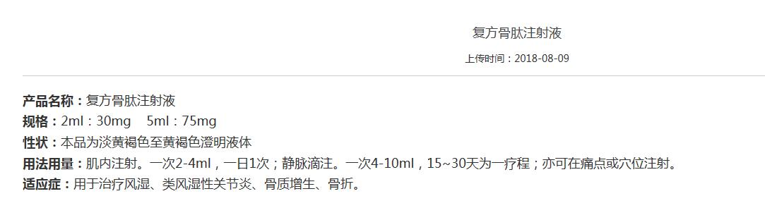 bbin强调心态_南宁公共交通集团有限公司揭牌