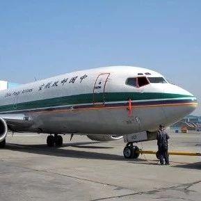 全世界的飞机都少不了这个构件,居然来源于中国