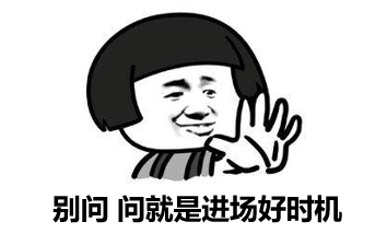 琥珀娱乐平台彩票好吗 中国人民解放军海军工程大学