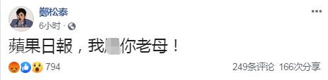 betway体育有危险吗_北海道猴子泡温泉表情惬意,让日本网友羡慕:人不如猴啊