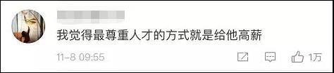 老虎机白菜体验金论坛|21只A股筹码大换手(10月28日)