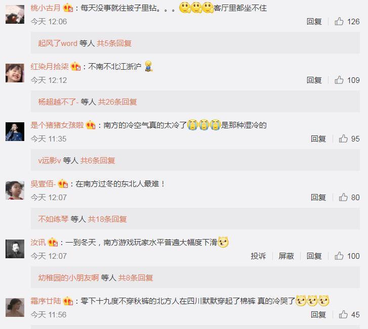 """1211宝马上线娱乐手机版_白酒板块大跌""""黑锅""""该谁背?北上资金出逃还是基金脚底抹油?"""