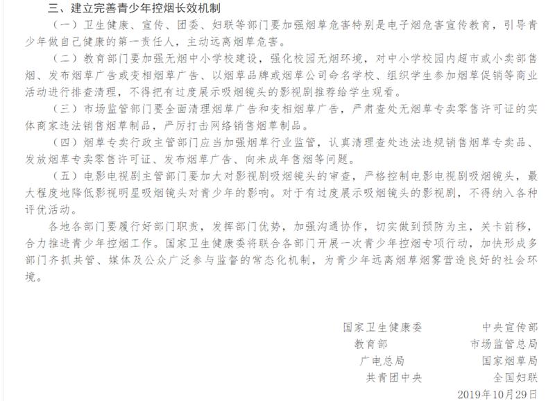 缅甸果博怎么赢钱 保监会副主席黄洪:我身上的保险业自豪减退了很多