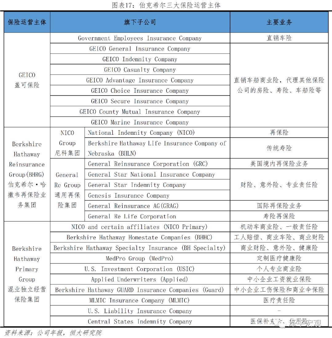 www.666bao.com,中国最新08式火箭筒打一发就扔 自带弹药还不占编制