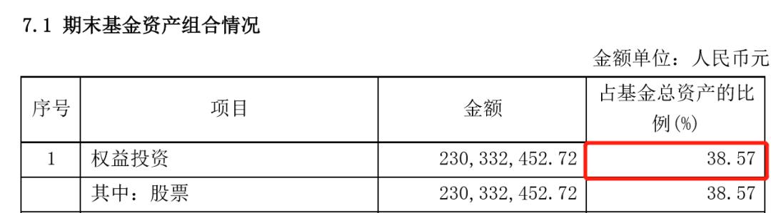 """番茄娱乐app下载 - 再添小梅花!南京小学生获中国少儿戏曲界""""奥斯卡"""""""