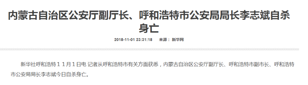 新發娱乐开奖-张颖:面对这一波经济转型,经纬中国是如何做的?