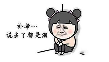 「网上名胜赌场」黑龙江旅游业明码标价新规:点完餐要签字确认再上菜