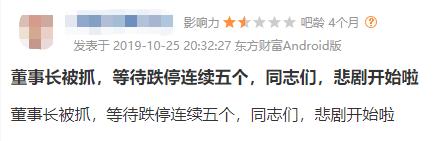 """「银河娱乐平台3331」龙华:物业上平台招租实现""""两提升三降低"""""""