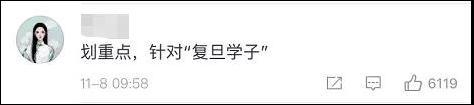 mg如意平台官网登录_冲绳首里城大火已扑灭主要建筑尽毁,京都召开紧急会议商讨防火对策