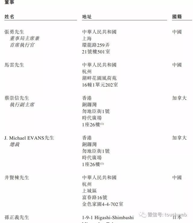"""瑞丰注册网站_2020""""棉牛""""离我们还有多远?"""
