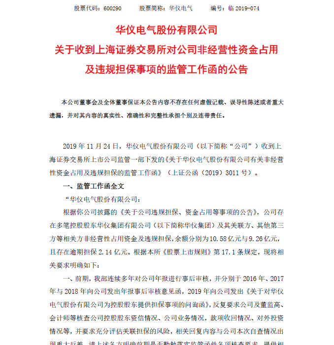 "w彩票线路畅通·""最短命""的宁波首富? 247天离奇欠债420亿债"