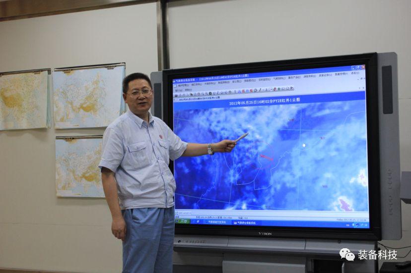 我们还接收日本气象卫星云图,如今图片