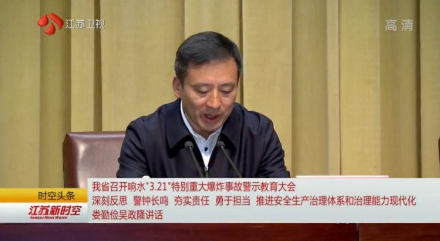 怎么样可以发布黑彩票网站信息,武乡县委农村工作领导小组第一次会议召开