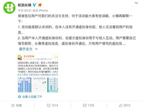 http://www.bjhexi.com/caijingdongtai/1360440.html