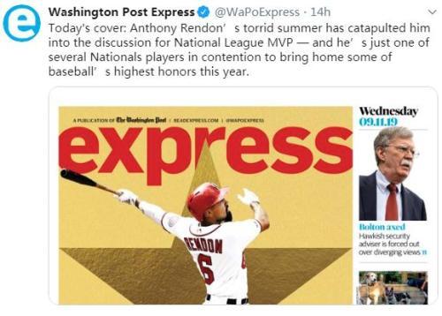 《华盛顿邮报》停发旗下16年免费报 曾伴数十万人通勤