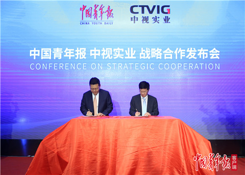传媒湃 中央重点新闻网站中青网、中青在线即将新版上线