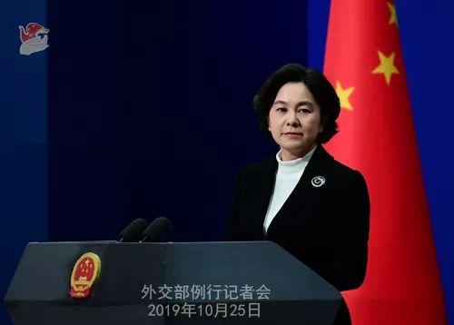 怎么样加盟福彩投注机,中国留学生在美被拒入境 海关称可重新申请签证