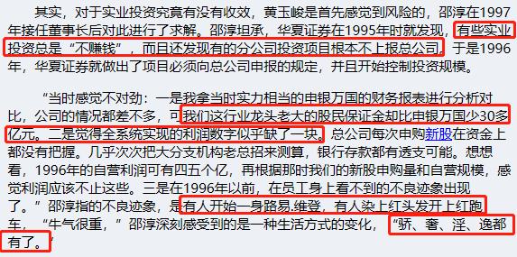 """ek彩分析软件 - 贸易战关键时刻 美国国会悄悄""""挺""""了一下中国"""