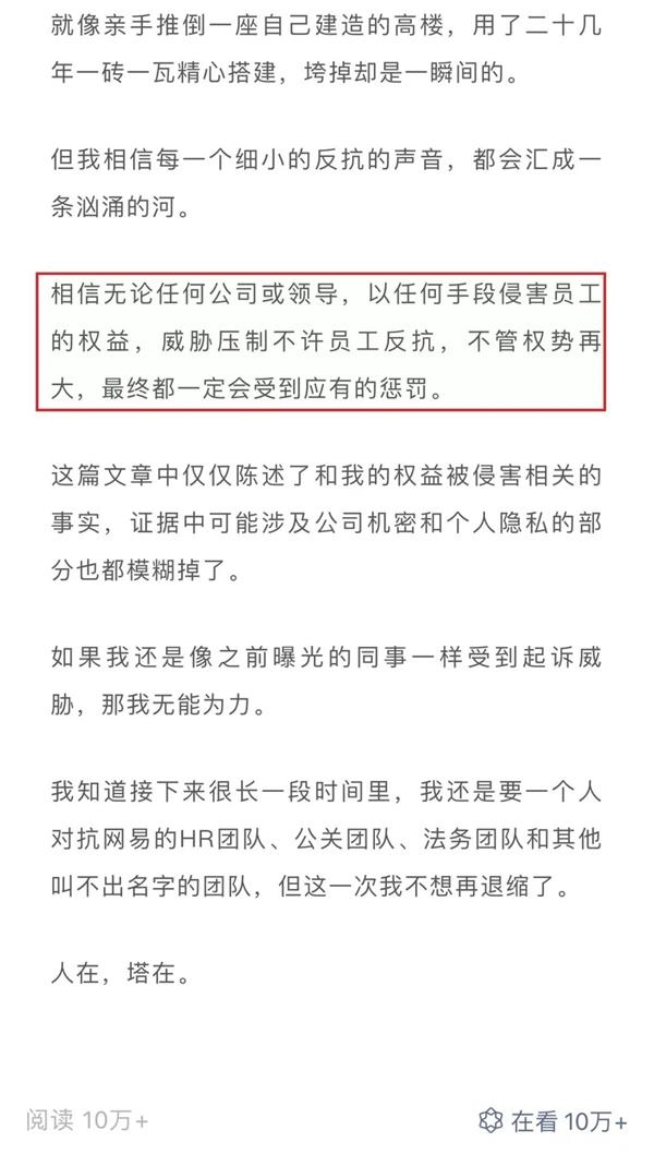 「必发88娱乐手机版」2019中国玉石雕刻作品华表奖公布,9件作品获评金奖