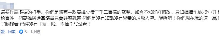 乐虎游戏手机平台官网 辞职这事想起来就很美好,但是我真的做不到
