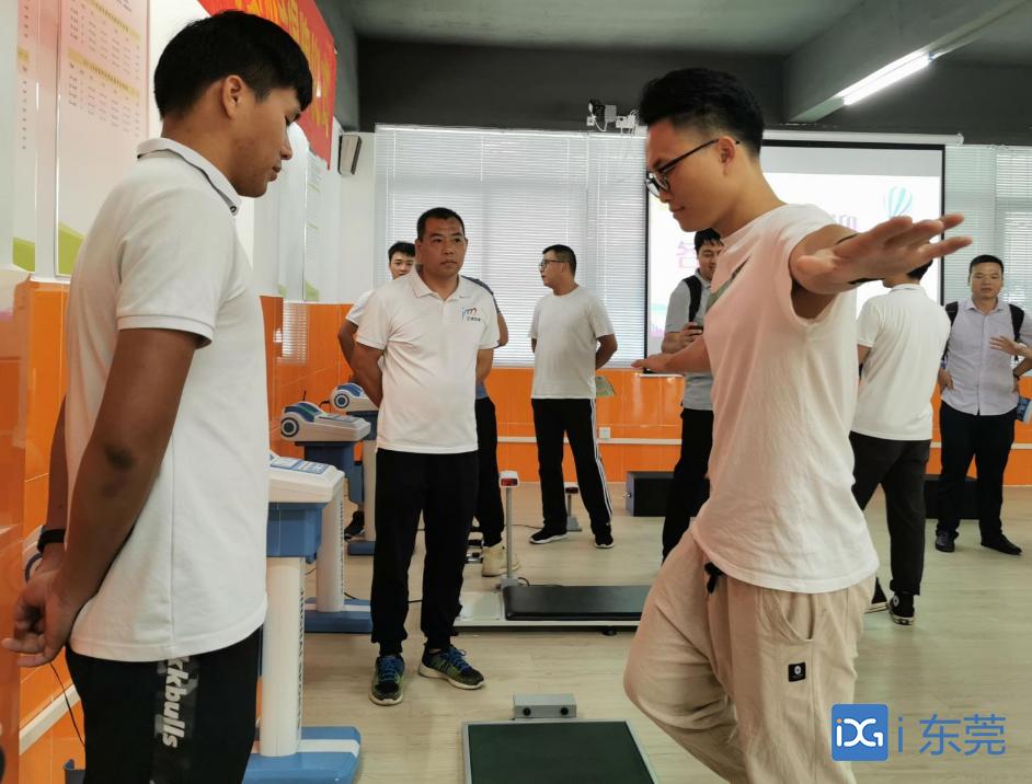 东莞综合评分位列全省第一!2018年广东体质测定与运动健身指导站评估结果出炉