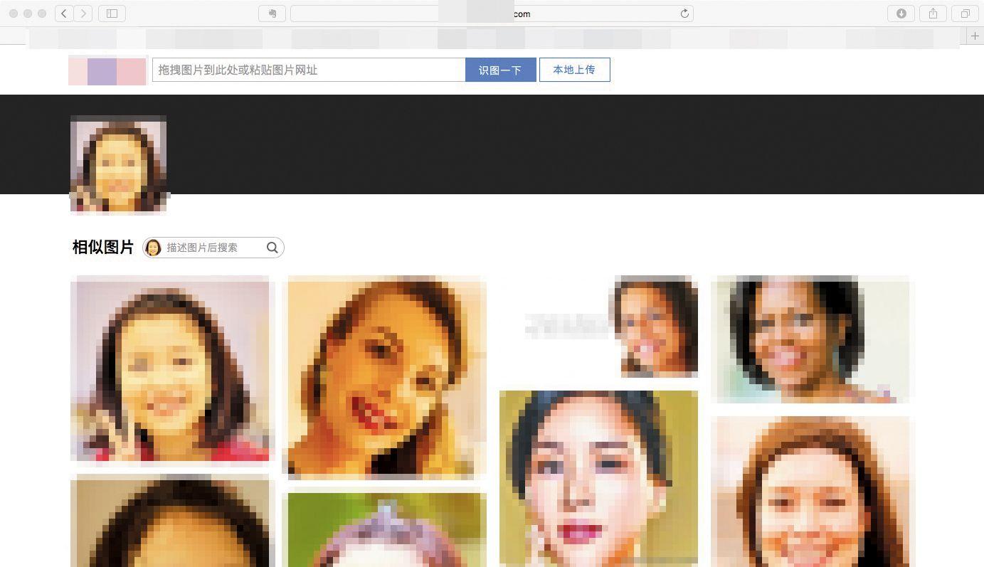 8元买3万张人脸照片,到底是谁在