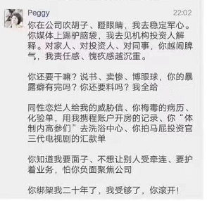永利彩世界官方版下载_别扒虾了,整点实惠的!