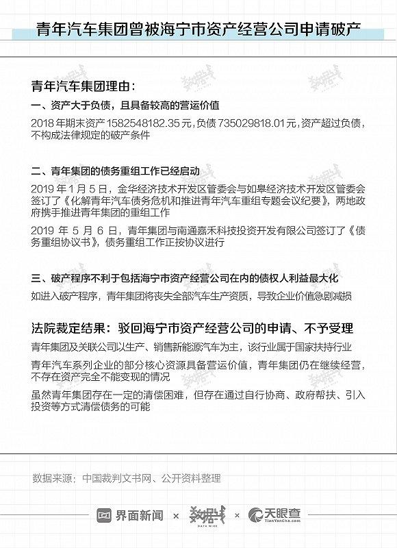 十大最佳博彩公司·河北张家口市怀安县发生2.9级地震