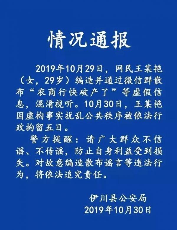 宝马线上娱乐官网2011_兴业投资:黄金假期也疯狂 加速上涨刷新高位