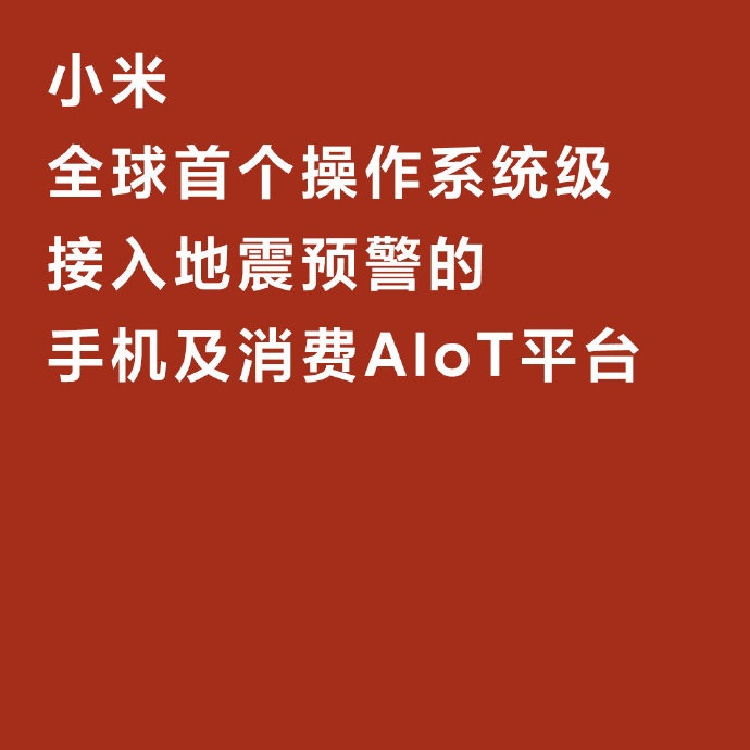 飞利浦足彩投注-工信部总工程师张峰:加快探索5G与工业互联网融合创新发展
