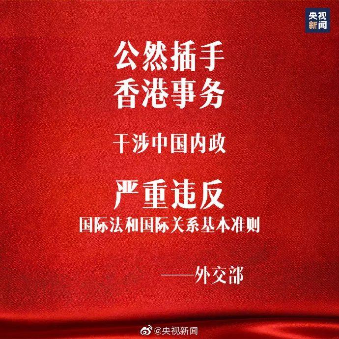鸿博娱乐场官方登陆地址,「新中国从这里走来」塔元庄村:农业产业化结出累累硕果